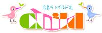 広島チャイルド社